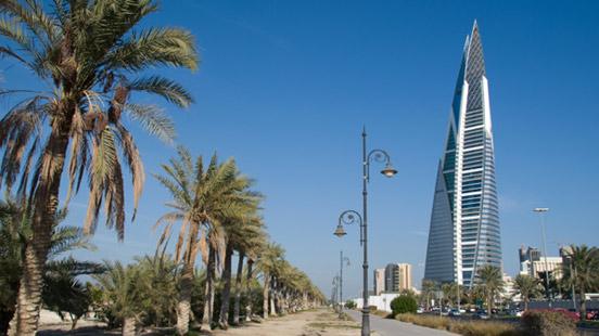 Bahrain Company Formation