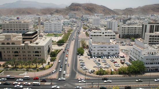 Oman Company Formation
